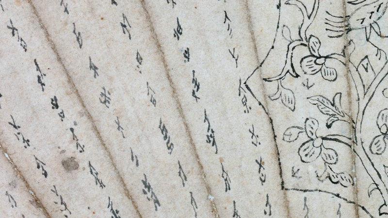 笔画欧式古典餐桌