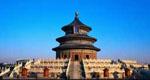 中国古代建筑之美